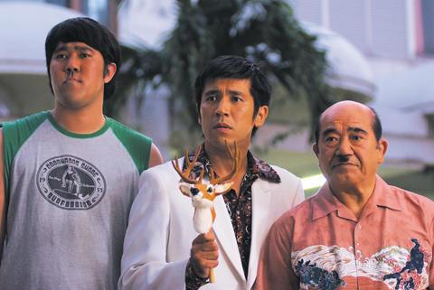 ガレッジセール・ゴリの長編初監督作が沖縄映画祭へ。主題歌に夏川りみ