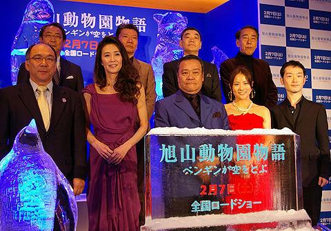 西田敏行が入院中のマキノ雅彦監督にメッセージ。「旭山動物園物語」試写会