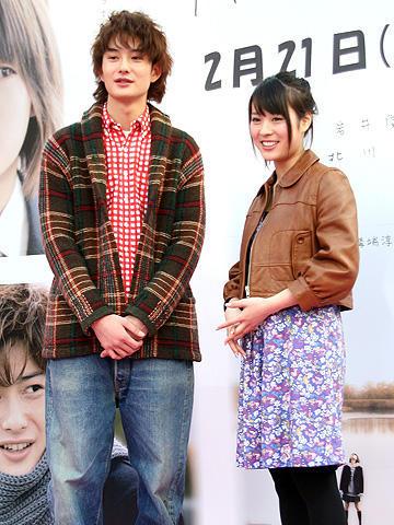 北乃きい&岡田将生、お互いに愛の告白?「ハルフウェイ」イベント
