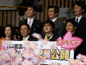 人気キャラ・米沢を主役に据えた注目のスピンオフ「相棒 劇場版 絶体絶命!42.195km 東京ビッグシティマラソン」