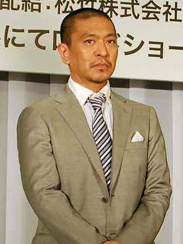 松本人志第2回監督作は「しんぼる」。カンヌ映画祭出品で捲土重来