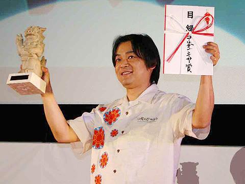 沖縄国際映画祭ゴールデンシーサー賞は「鴨川ホルモー」が受賞