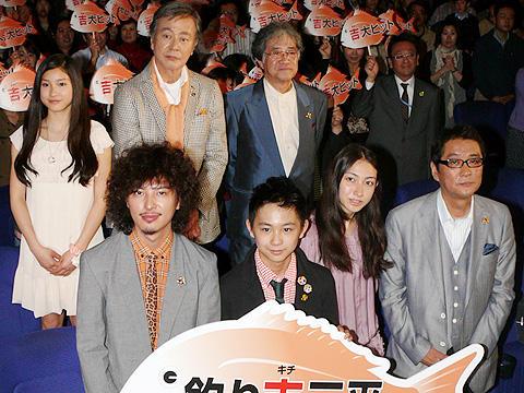 オスカー受賞滝田監督「大きな魚に育てて」。最新作「釣りキチ三平」初日
