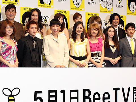 市原隼人、香椎由宇、小西真奈美らが携帯専用放送局「BeeTV」会見に集合