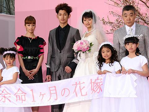 榮倉奈々が純白のウェディングドレス姿を披露。「余命1ヶ月の花嫁」会見