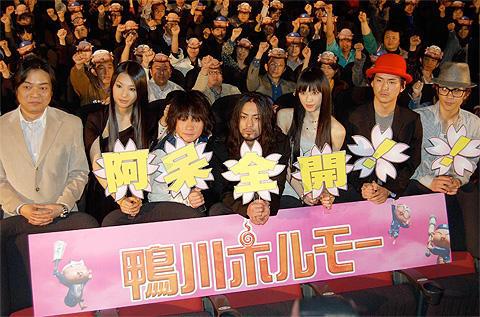 京の都で繰り広げられる阿呆な祭が米国を沸かす?
