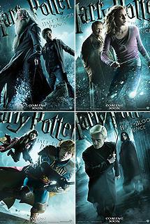 夏の大作らしく、アクション満載!「ハリー・ポッターと謎のプリンス」