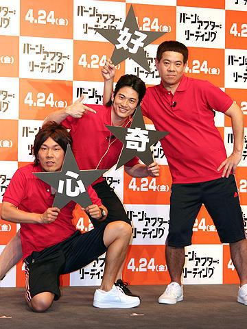"""野久保直樹が新ユニット""""好奇心""""結成!「バーン・アフター・リーディング」"""