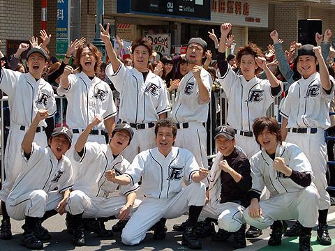 "「ROOKIES/卒業」のニコガク野球部が""地元""を凱旋パレード!"