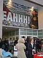 伊ウディネでファーイースト映画祭開幕。日本映画13本が一挙公開
