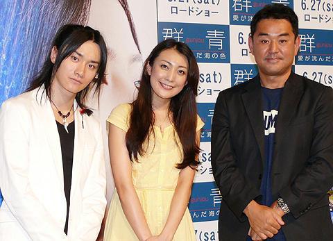 田中美里、10歳下長澤まさみの母親役に複雑!「群青」トークイベント