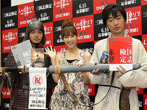 井戸田が新婚ミキティを横目に自虐ネタ連発。「レッドクリフ」DVDイベント