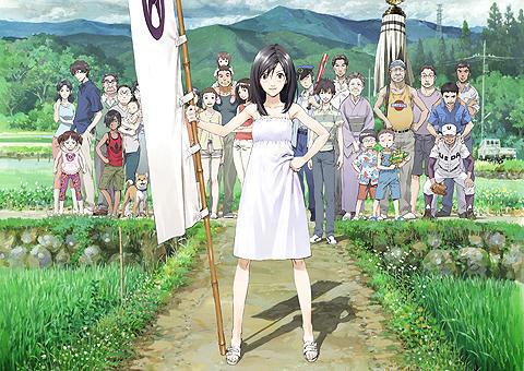山下達郎が「サマーウォーズ」で初の長編アニメ主題歌に挑戦!