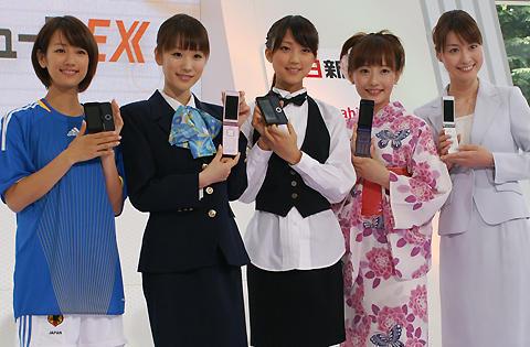 テレ朝女子アナ、ケータイで「素顔見せる」。au携帯の新情報配信サービス