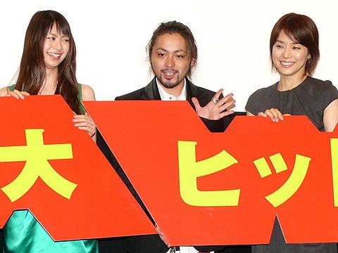 山田孝之が玉木宏にベタ惚れ状態。噂の女優から略奪愛?「MW」初日