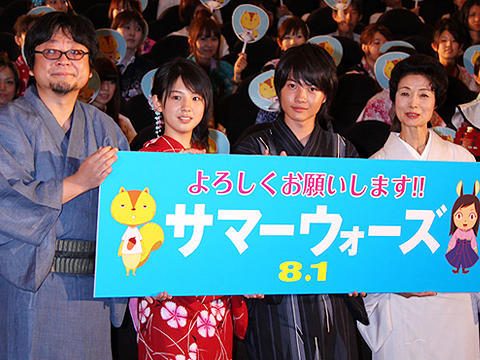 神木隆之介、役作りの参考は「自分」。細田守監督「サマーウォーズ」完成