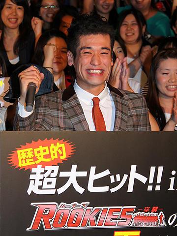 佐藤隆太、「ROOKIES」舞台挨拶でファンから祝福の嵐