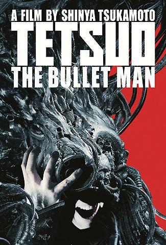 塚本晋也監督「TETSUO」、日本映画唯一のベネチア映画祭コンペ入り