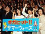 ロカルノから世界へ、神木隆之介も大興奮!「サマーウォーズ」初日