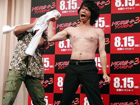 庄司智春、愛するミキティを「一生守る」宣言。「トランスポーター3」試写
