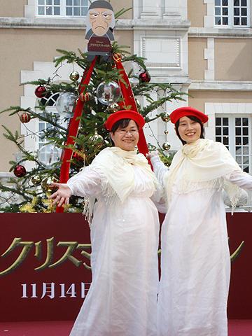ハリセンボンが亡霊とえびす様に!「クリスマス・キャロル」イベント