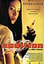 米EW誌が最近20年間のホラー映画ベスト20発表。第1位はあの日本映画!