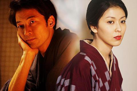 浅野と松による夫婦愛の物語