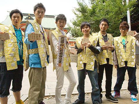 はんにゃ金田が紅白宣言!吉本芸人21名がユニット結成でCDデビュー
