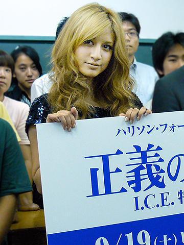 マリエ、高校生に国際人の心得を伝授!「正義のゆくえ」講義付き試写イベント