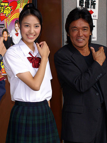 岡本あずさがファンイベントで「ケータイ刑事」卒業