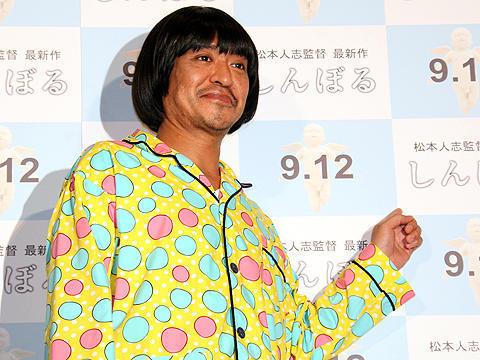 「しんぼる」の松本人志監督、釜山映画祭より妻の出産優先?