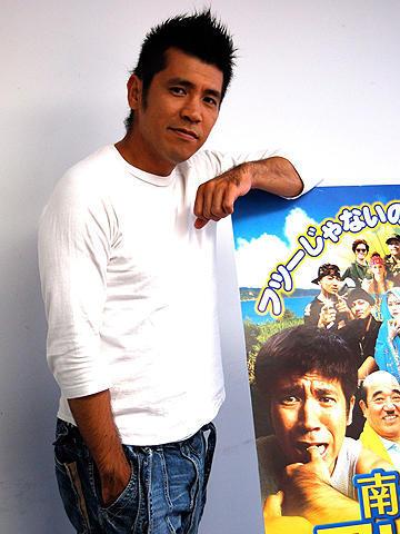ゴリ、長編初監督作「南の島のフリムン」に込めた故郷・沖縄への愛
