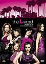 「Lの世界」がレズビアン・リアリティ番組として復活