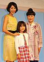 黒木瞳、沖縄戦生き抜いた少女に平和誓う。テレ東ドラマSP「白旗の少女」