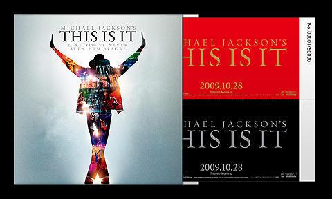 日本限定「マイケル・ジャクソン THIS IS IT」プレミアチケットが発売