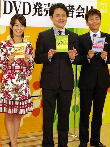 有田が「女子アナ中心の構成」をアピール!「くりぃむナントカ」DVD発売会見