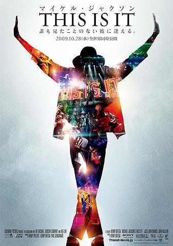 マイケル・ジャクソン、未発表曲収録の最新アルバムの発売が決定