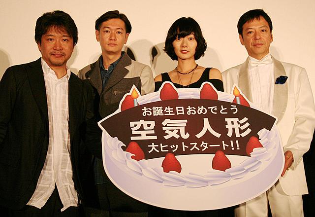 「空気人形」米英ほか15カ国で公開決定も、是枝監督は前向き休養宣言