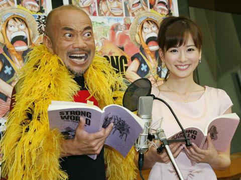 「ワンピース」に竹中直人と皆藤愛子が参加。アフレコシーンが公開