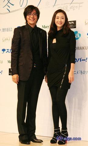 ペ・ヨンジュン&チェ・ジウ、7年ぶり「再会」に日韓メディア300人結集