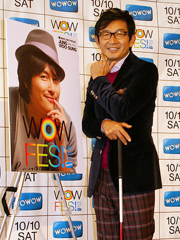 石田純一、理子と選んだプレゼントをチョン・ウソンに渡せずがっくり
