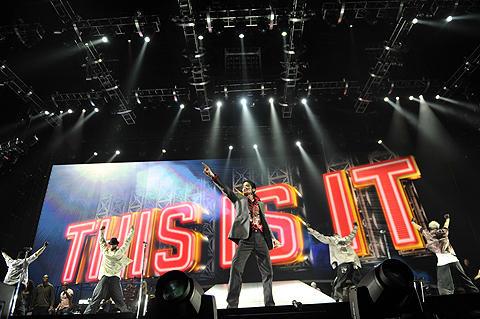 マイケル・ジャクソン幻の新曲「THIS IS IT」が全世界一斉配信