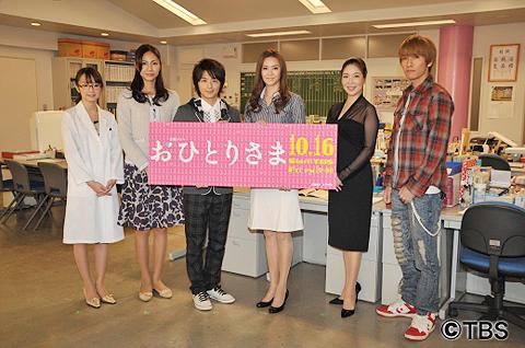 観月ありさ「久々の恋愛もの楽しんでる」 TBSドラマ「おひとりさま」も流行語に!?