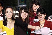 東京国際女性映画祭 穂のか ほか