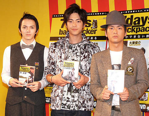 林遣都ら若手俳優3人が、自由気ままな海外バックパック旅行に挑戦