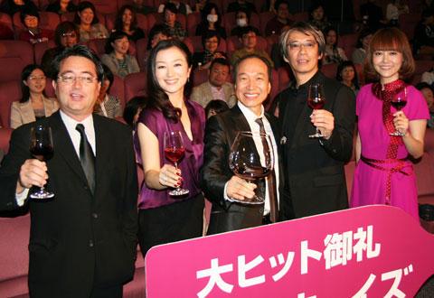 小日向、鈴木京香ら「サイドウェイズ」初日をワインで乾杯