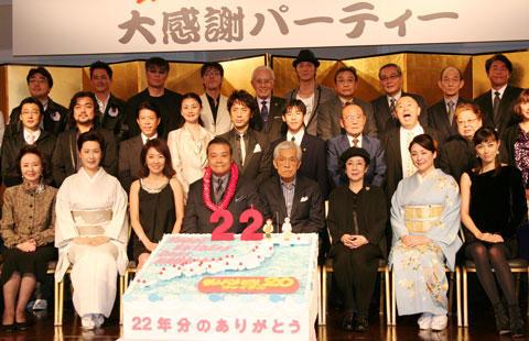 西田敏行「釣りバカ20」大感謝祭で過去ゲスト結集に万感
