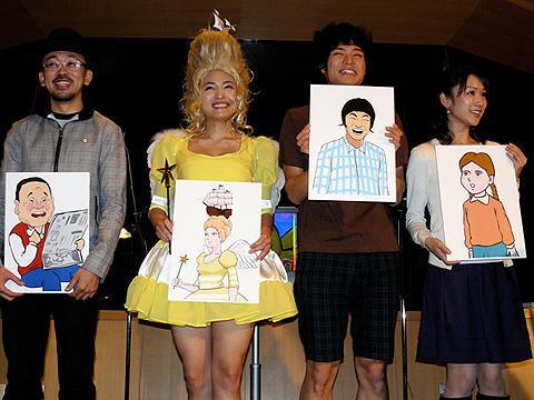 川村ゆきえ、もう中学生ら「鷹の爪」でアニメ声優に初挑戦