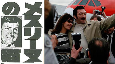 フランス犯罪王の映画、主人公は「ゴルゴ13」にも登場していた