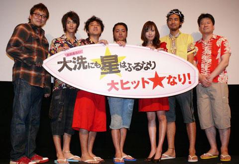 戸田恵梨香、40代男子も「大丈夫です」